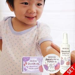 肌荒れ乾燥からのかゆみに赤ちゃんから使える月桃肌荒れケアセット