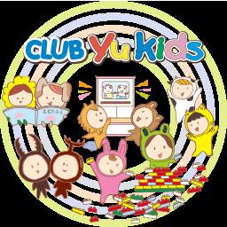 Clubユーキッズさんで 沖縄子育て良品のお買い物 出産祝いにも喜ばれる赤ちゃんの保湿クリームや授乳クッションのお店 沖縄子育て良品